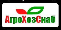 Logo АгроХозСнаб