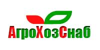 Логотип АгроХозСнаб